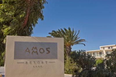 ammos-resort4051