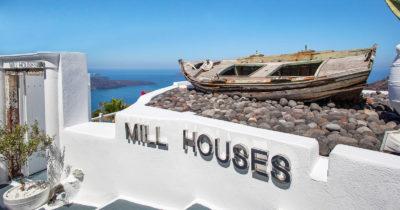 Hotel Keys – Mill Houses (9)